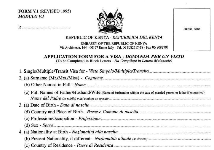 Entrance Visa Malindikenya Net Il Portale Italiano In Kenya